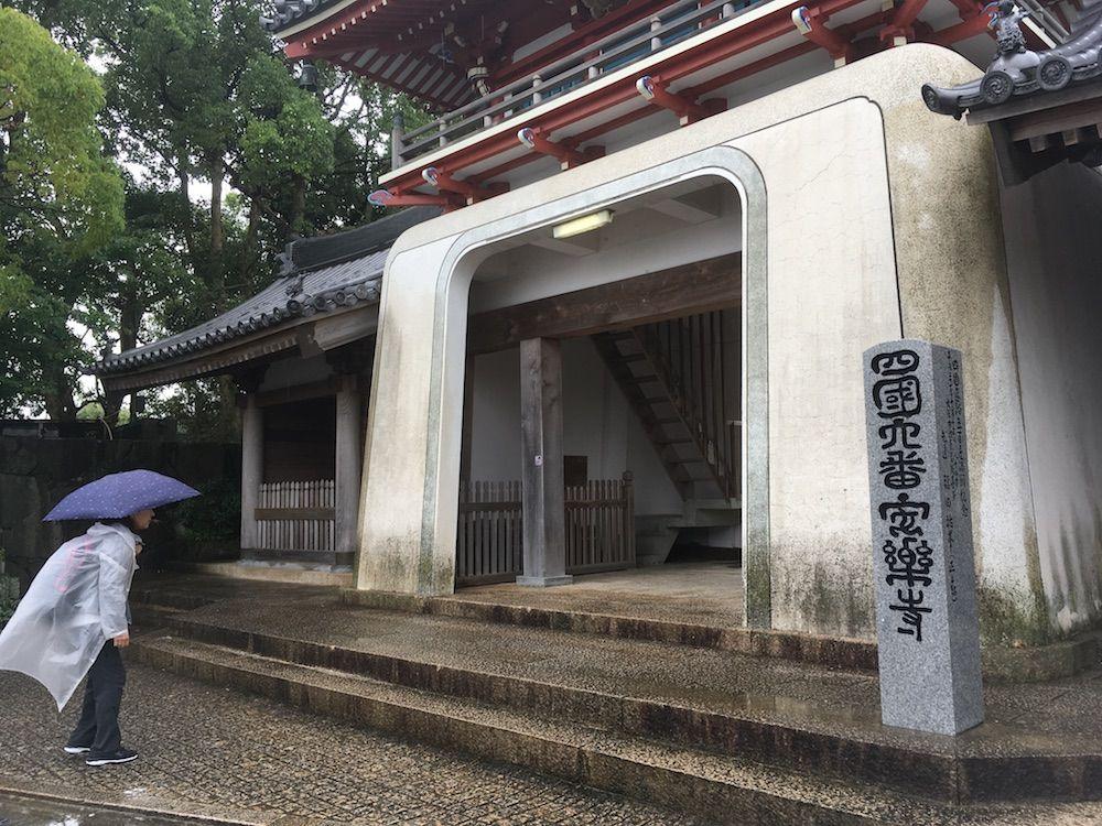 6番安楽寺
