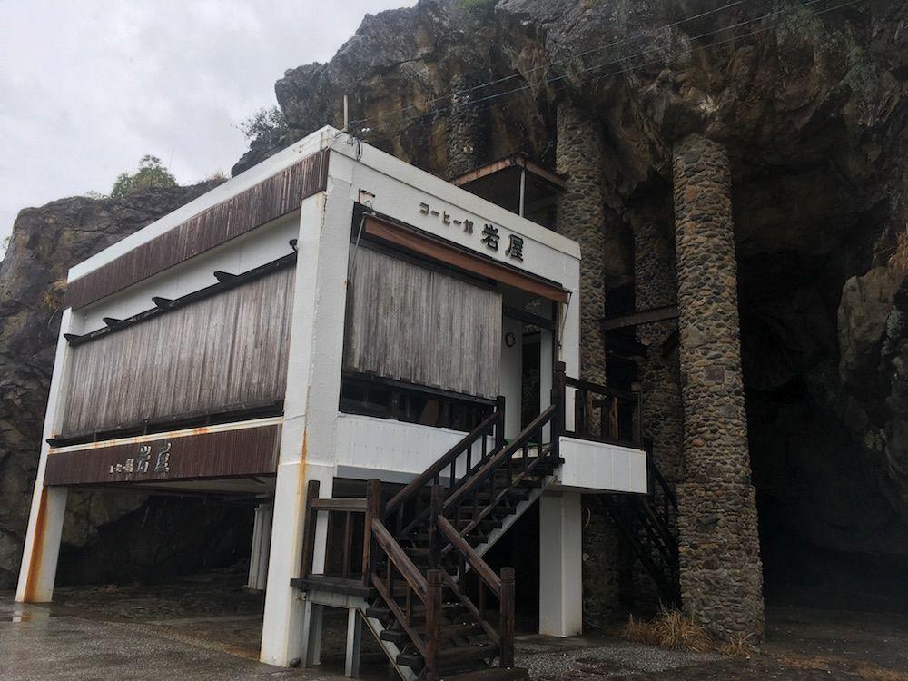 コーヒー館岩屋