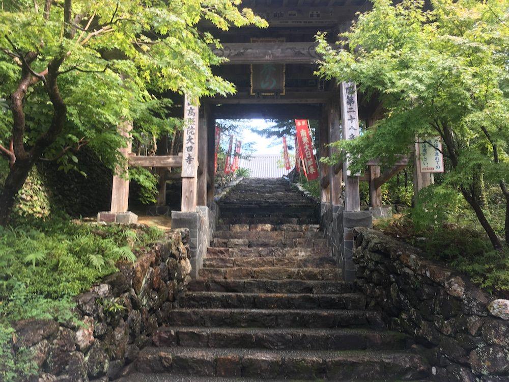 第28番大日寺