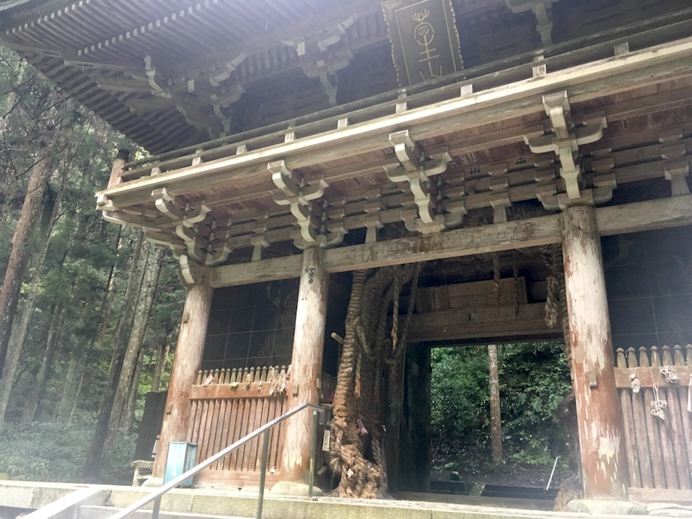 第44番大寶寺