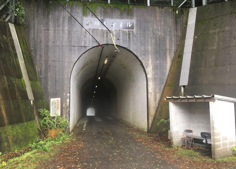 𧃴川トンネル