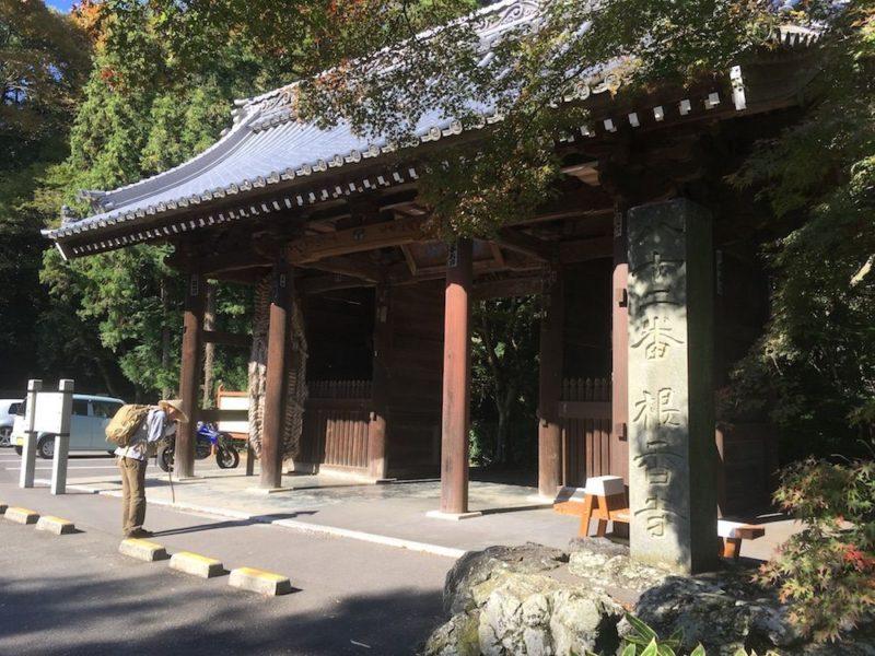 根香寺の山門