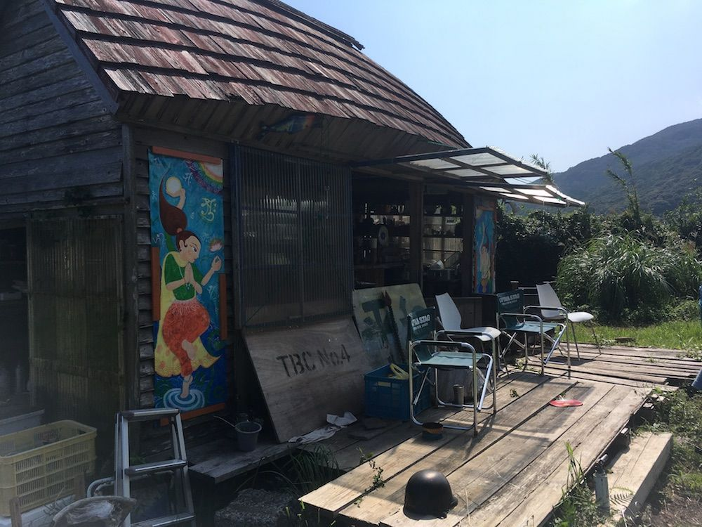 cosmic country cafe たぬき