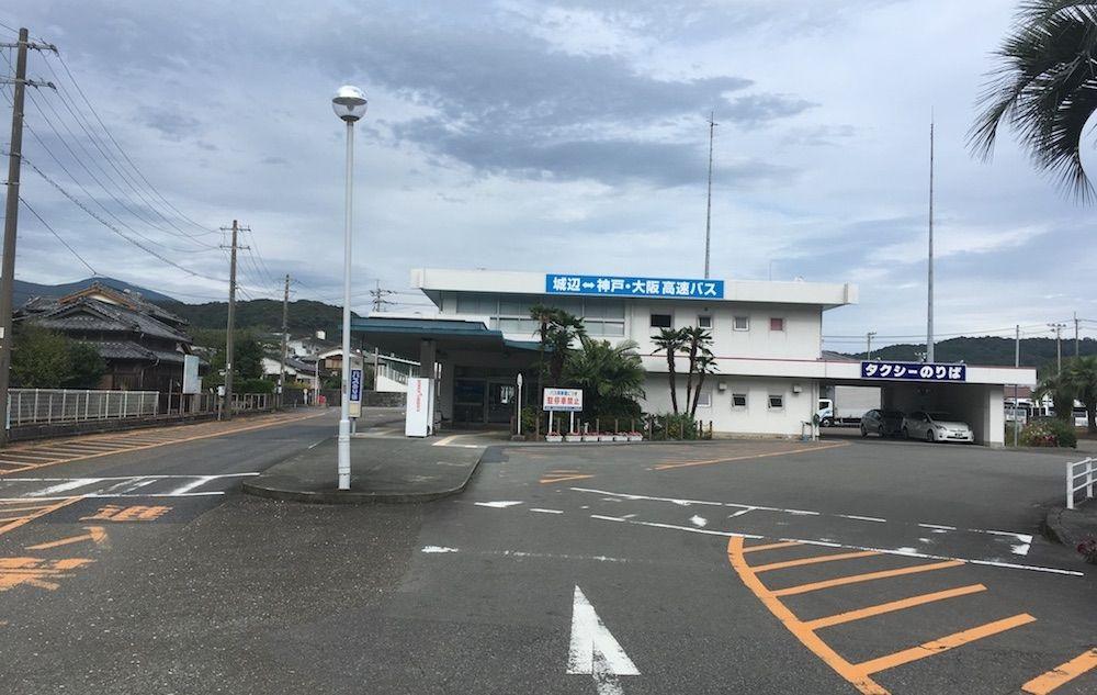 宇和島自動車 城辺営業所