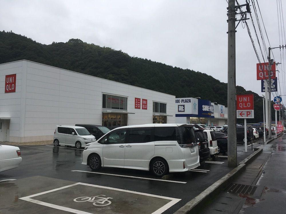 ユニクロ宇和島店
