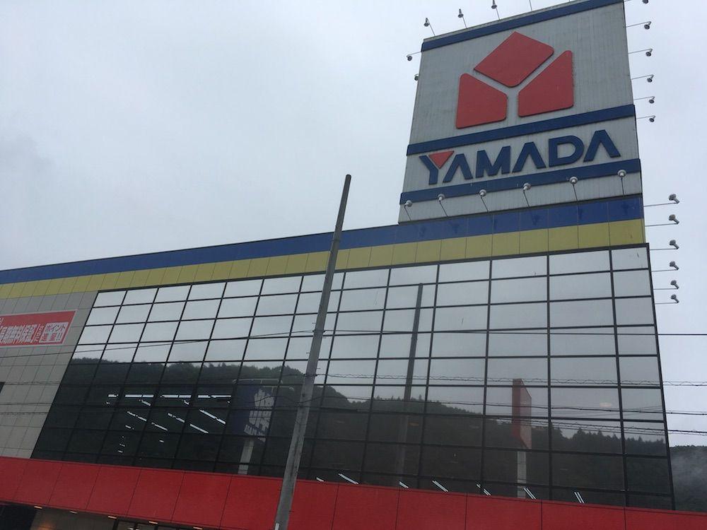 ヤマダ電機宇和島店
