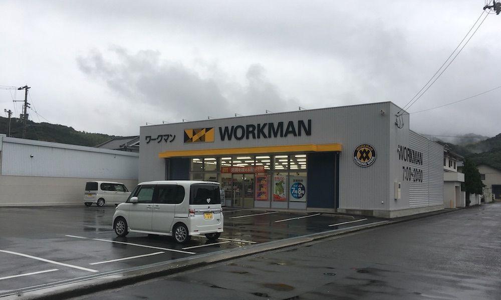 ワークマン宇和島店