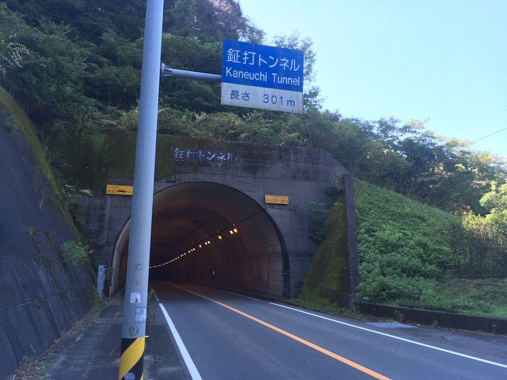 鉦打トンネル