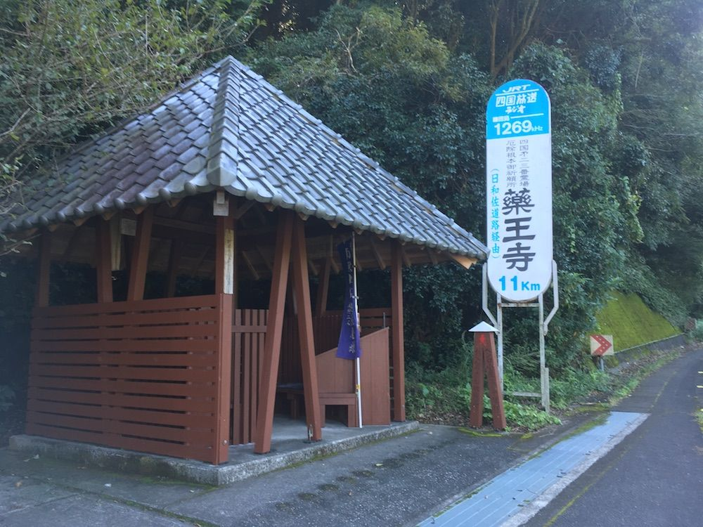 ヘンロ小屋