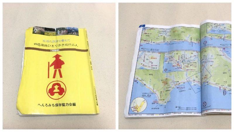 四国遍路ひとり歩き同行二人【地図編】
