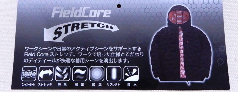 FieldCore STRETCH