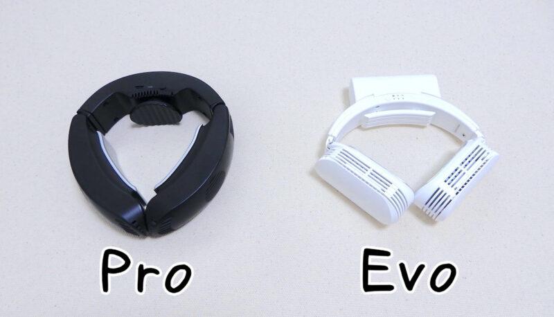 ネッククーラーProとEvoの違い